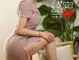 [TouTiao头条女神] JennyR - 008期丝蜜众筹回报旗袍片上辑[12P]